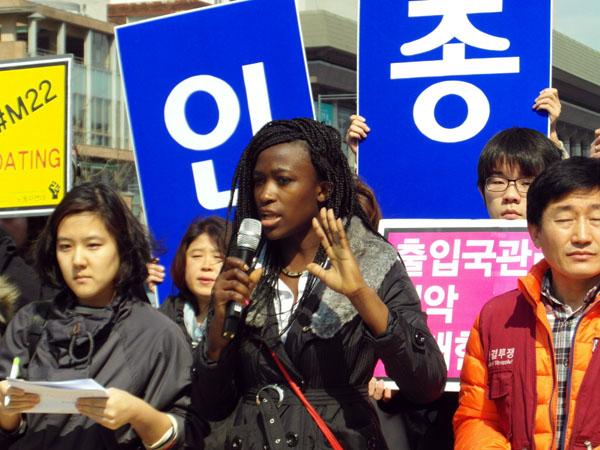 韓国:人種差別撤廃の日...韓国社...