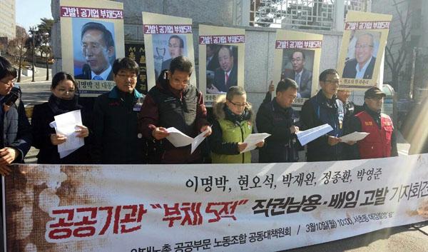 【悲報】 李明博元大統領ら背任罪で逮捕