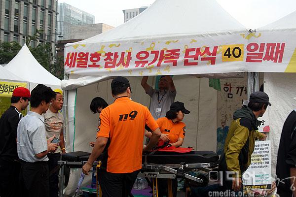 韓国:セウォル号ハンスト40日目、キム・ヨンオ氏病院搬送 本文の先頭へ 韓国:セウォル号ハンスト