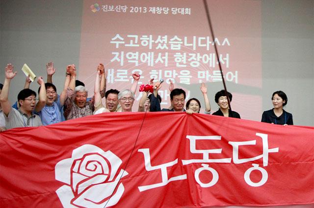 「労働党は反資本党...北朝鮮の核武装、世襲統治にはきっぱり反対」