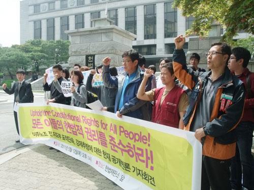 2008年5月、出入国管理事務所が移住労組のトルノ・リムブ前委員長とア... 移住労働者も労働基