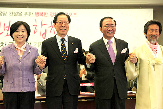 韓国:進歩大統合と進歩大絶望......