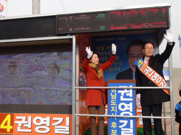 韓国:権永吉、「イ・ビョンハ候...